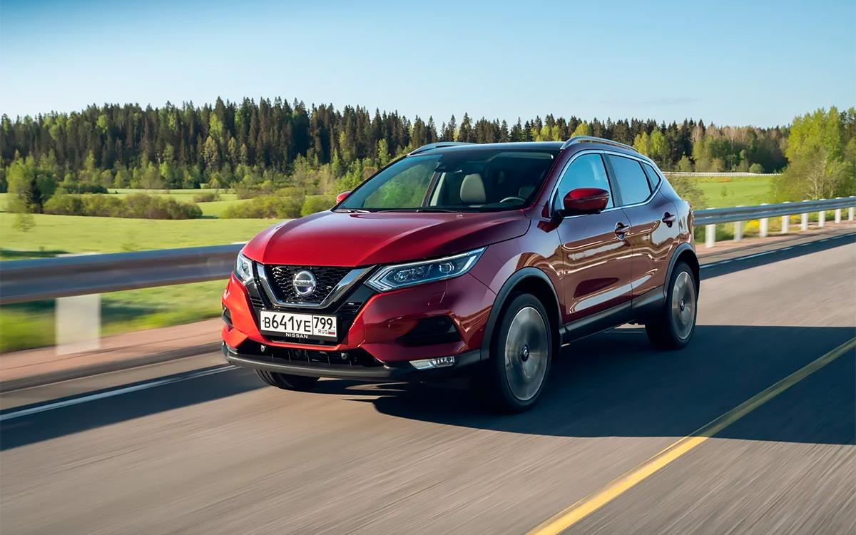 <p>Автомобиль с системами Nissan Propilot может сам двигаться по прямой на шоссе со скоростью 30-170 км/ч.</p>