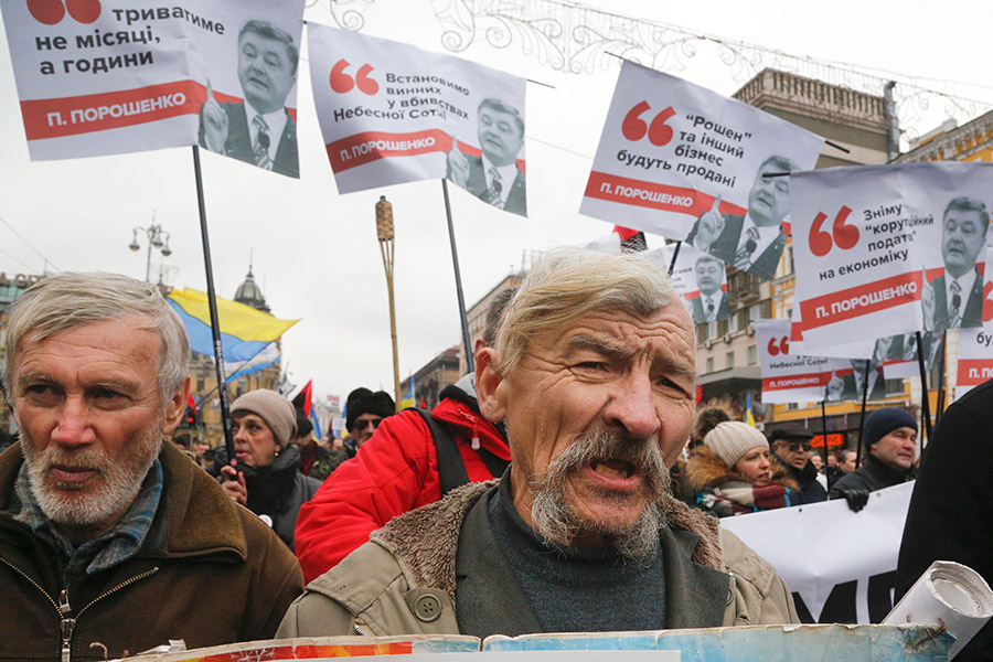 Фото:Ефрем Лукатски / АР