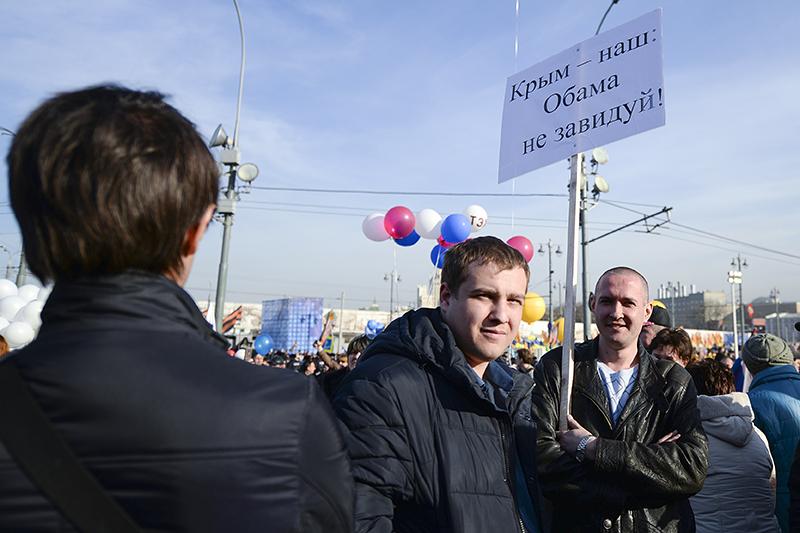 Фото:Павел Бедняков для РБК