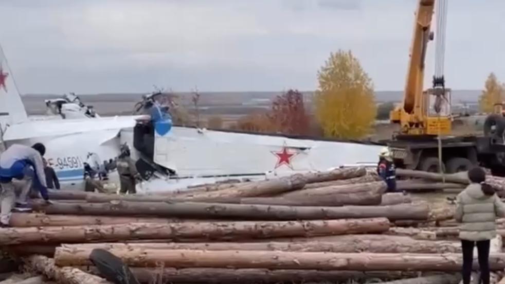 В Татарстане потерпел крушение самолет с парашютистами :: Общество :: РБК