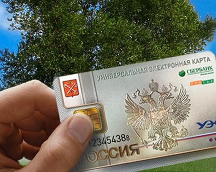 Фото: ufafinance.ru