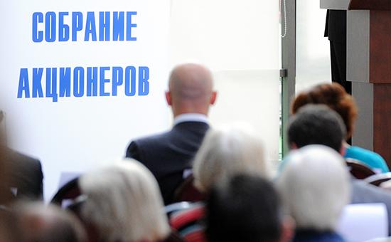 Фото: Коротаев Артем/ТАСС