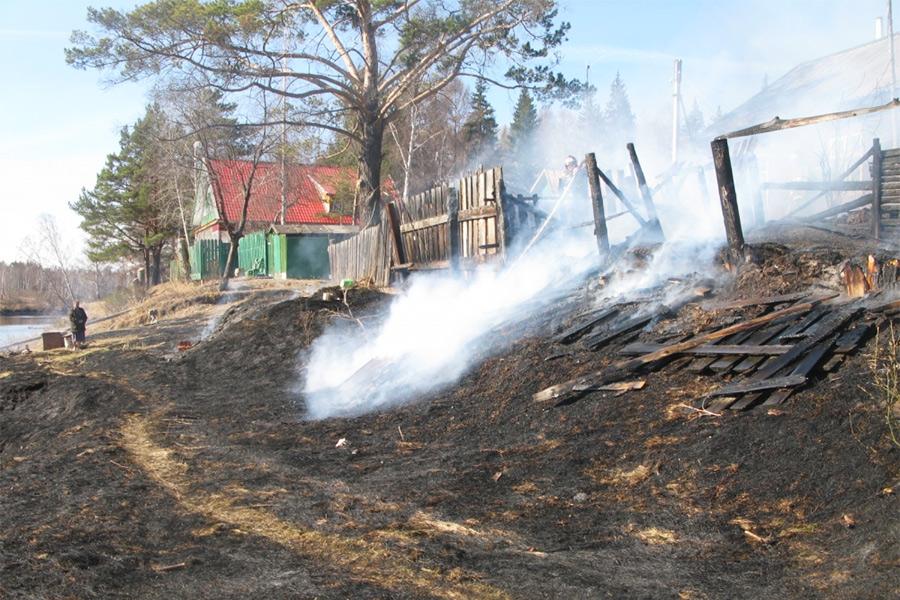 Фото:38.mchs.gov.ru