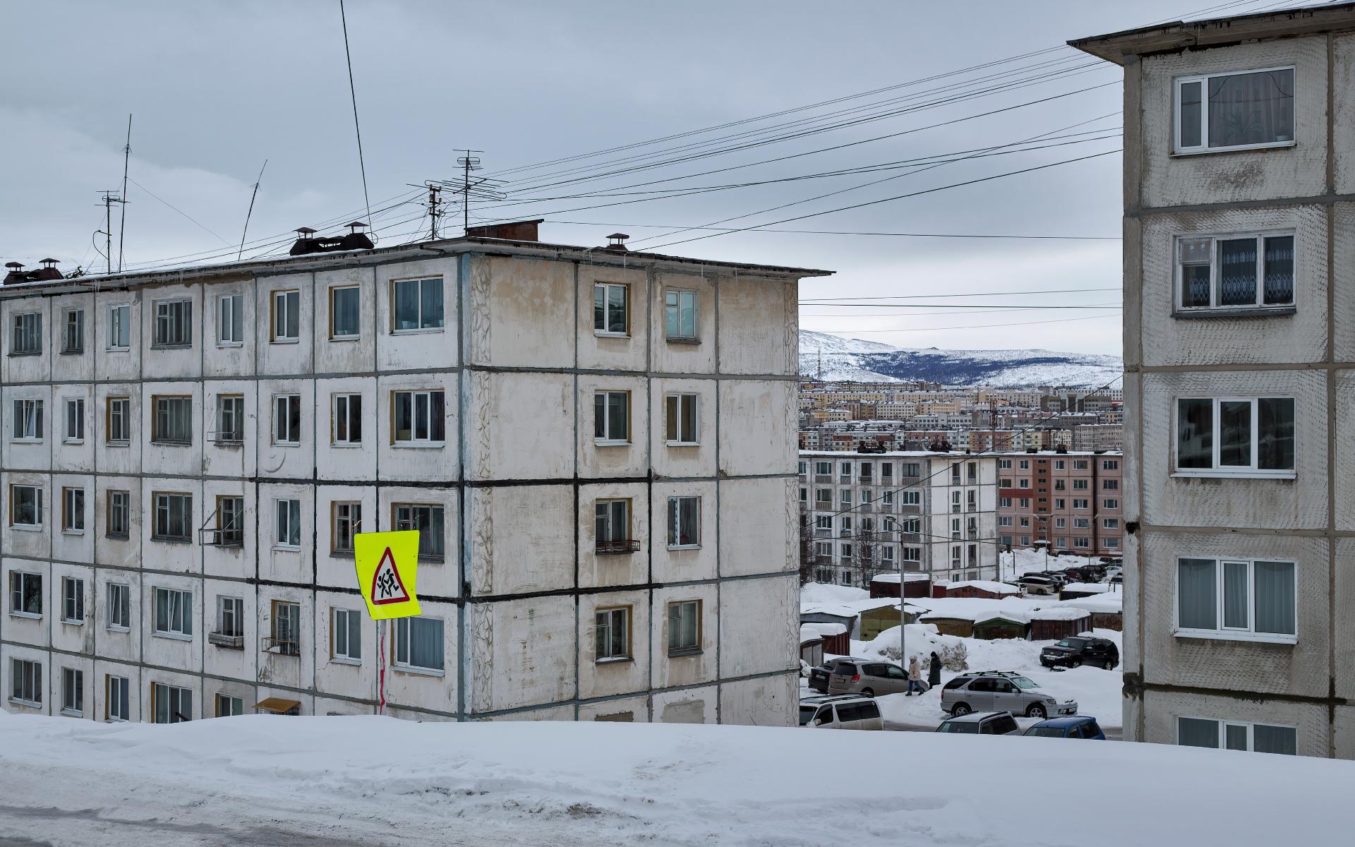 Фото: Andrei Stepanov/shutterstock