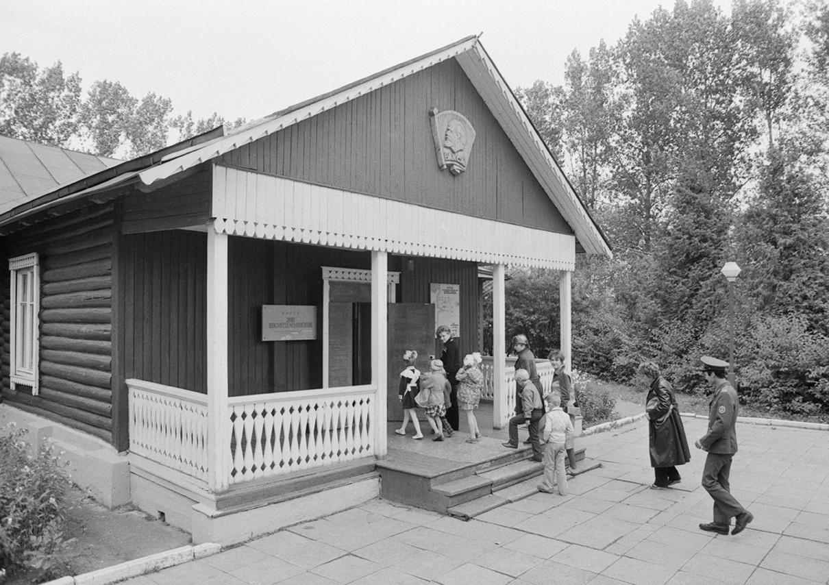 Мемориальный музей Зои Космодемьянской в Петрищево. 1983 год