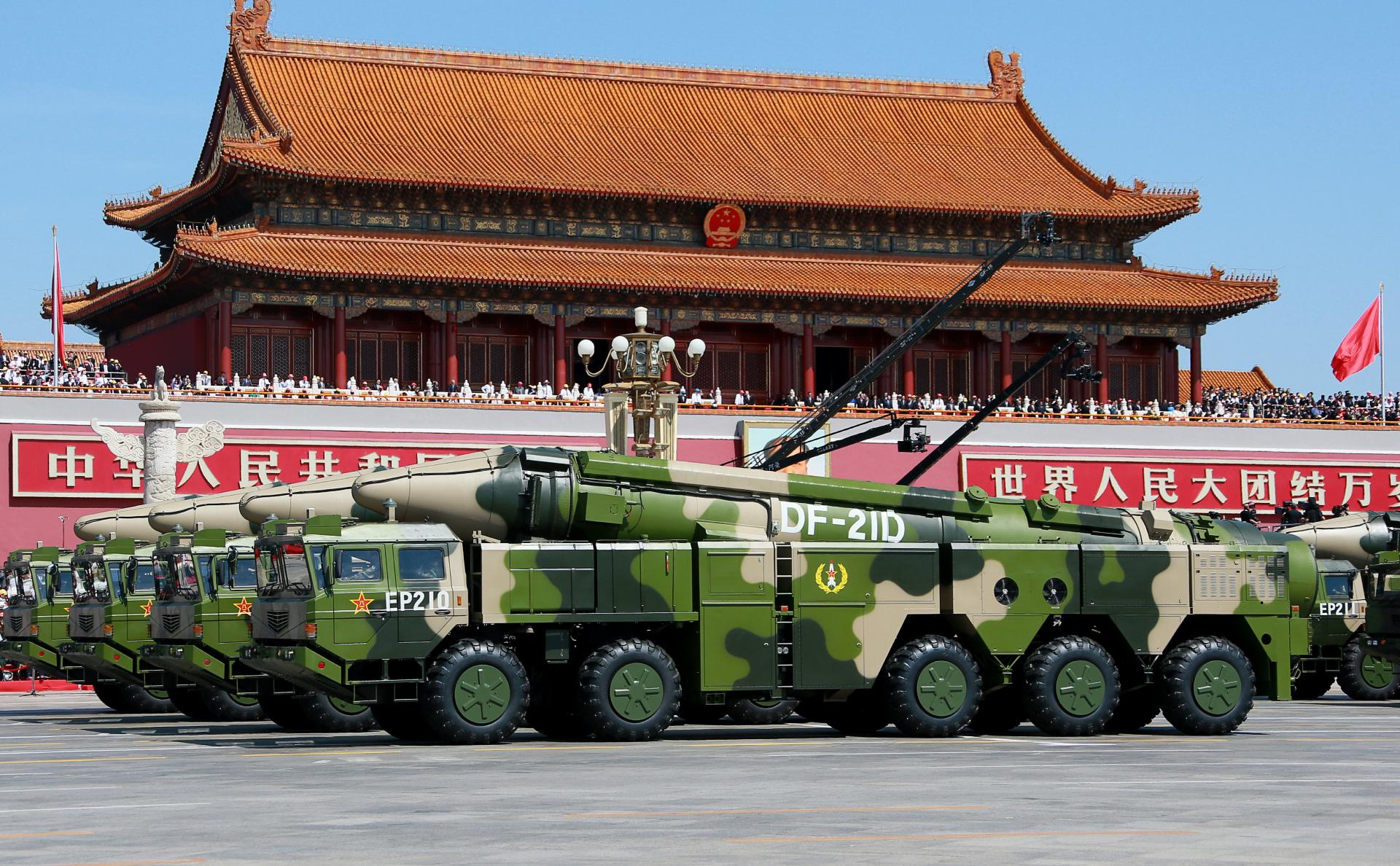 СМИ узнали о попытках Москвы подключить Китай к переговорам по РСМД