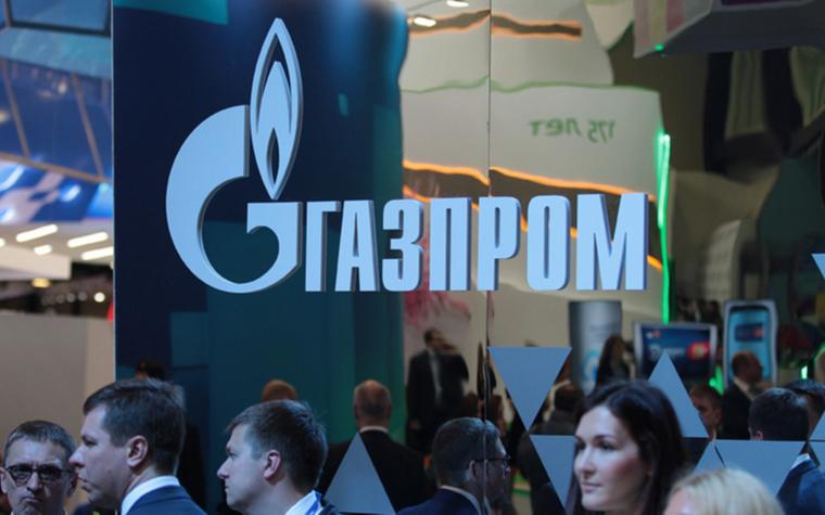 """Фото: """"Газпром"""" (Фото: Екатерина Кузьмина/РБК)"""