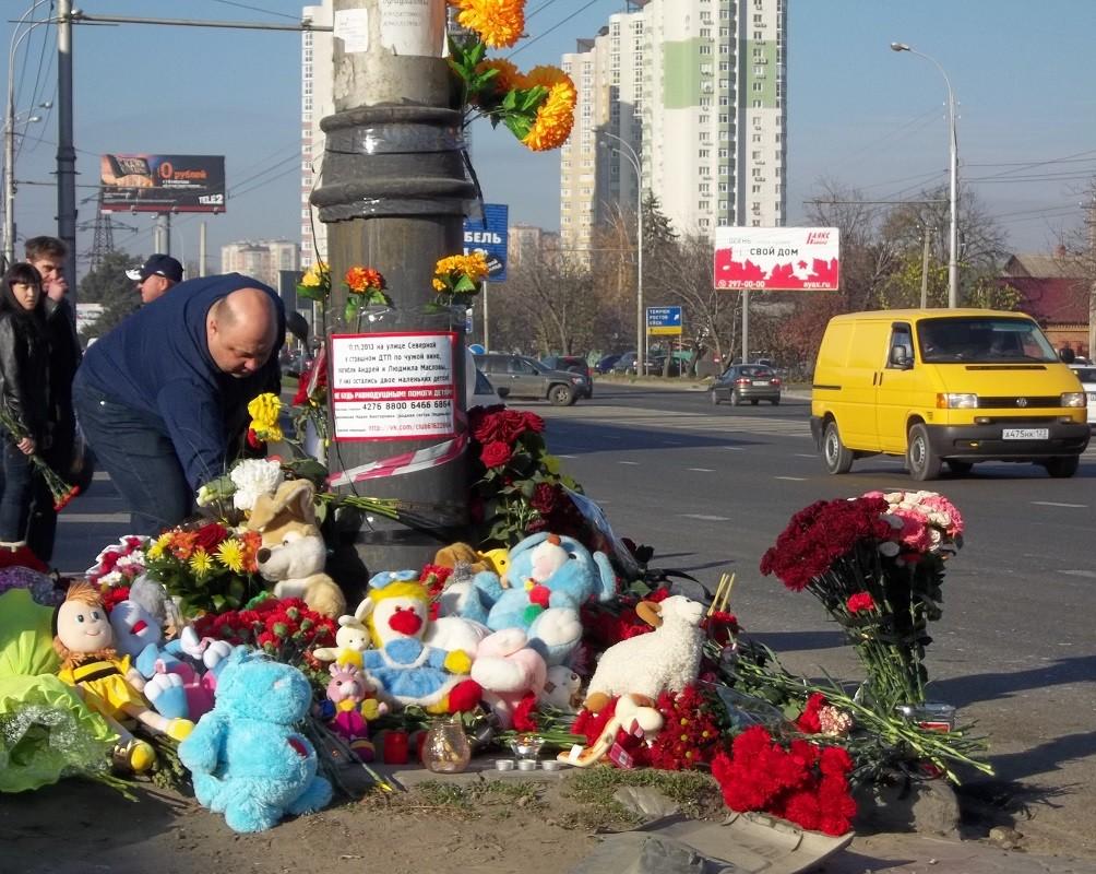 Картинки о погибших детях в дтп