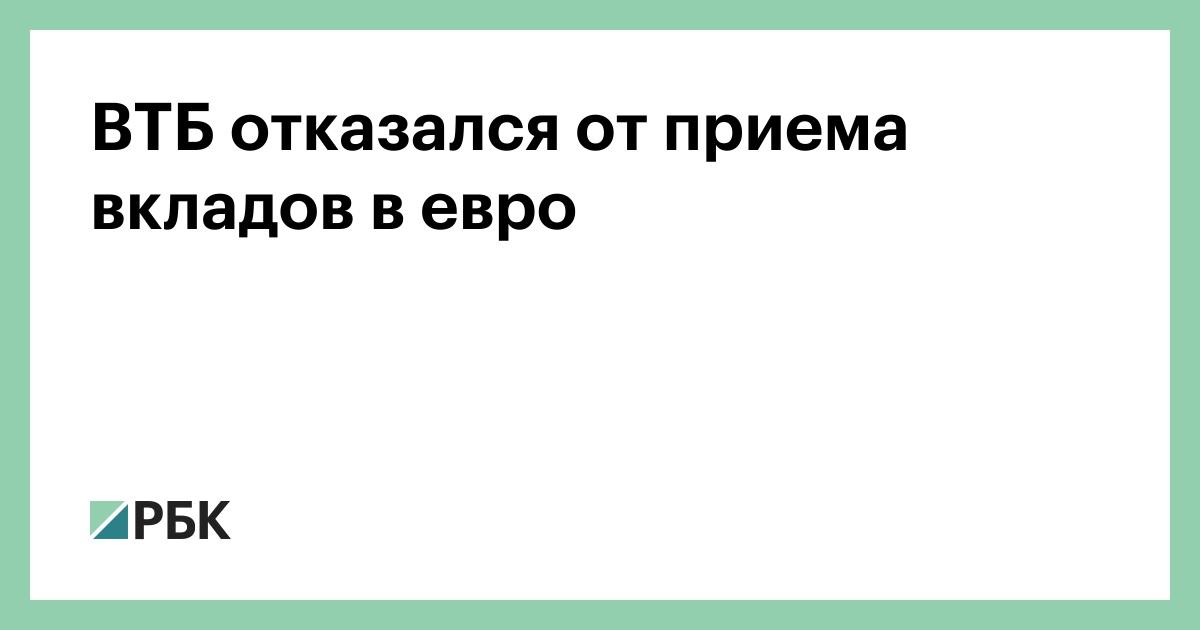кредитный калькулятор сбербанк россии в казахстане