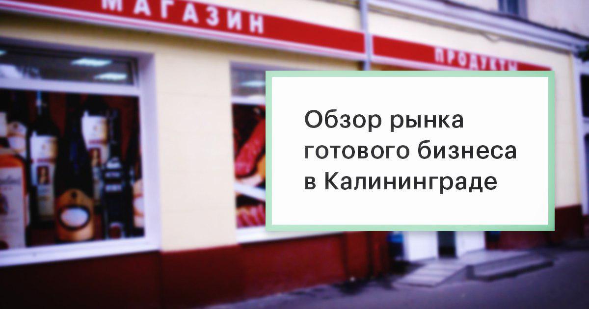 подать объявление бесплатно комсомольск-на-амуре животные