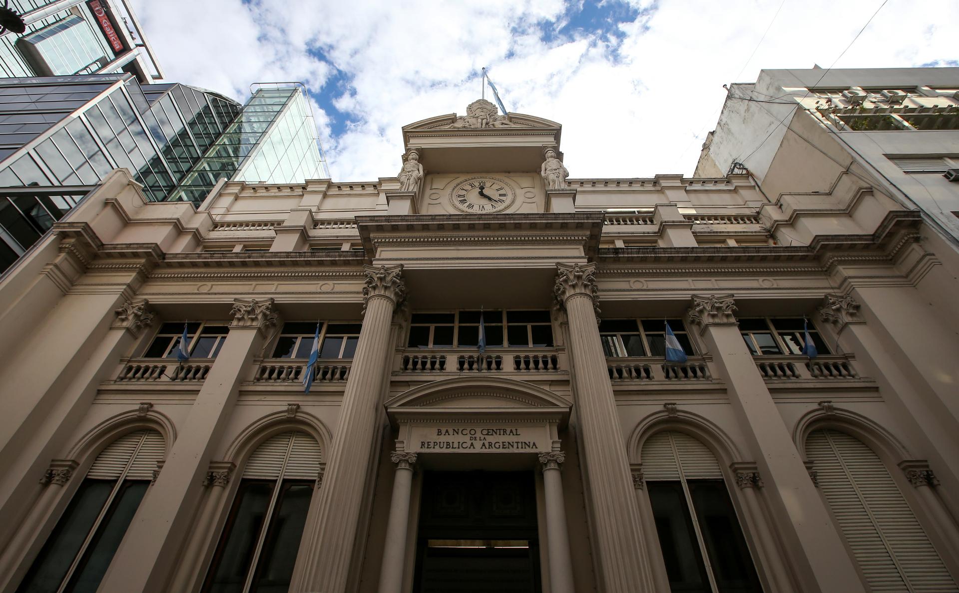 Центральный банк Аргентины