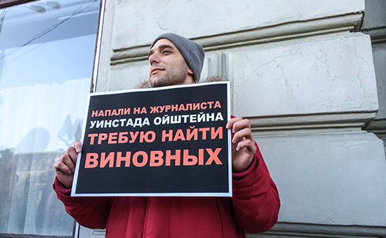 Одиночныйпикету здания администрации президента в Москве, 10 марта 2016 года