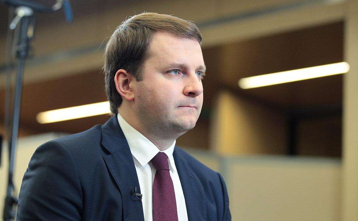Максим Орешкин эксклюзивное интервью Известиям на ВЭФ