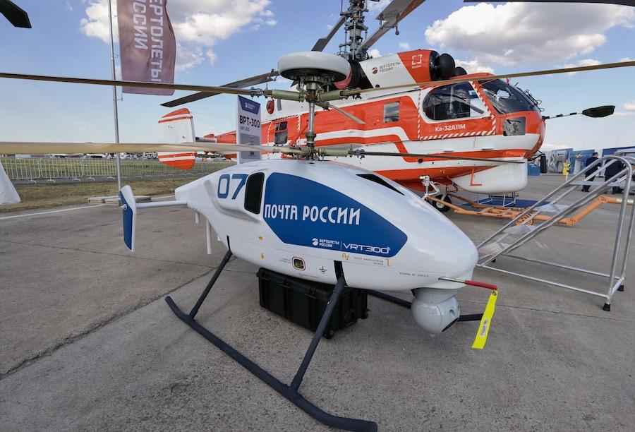 ВРТ-300