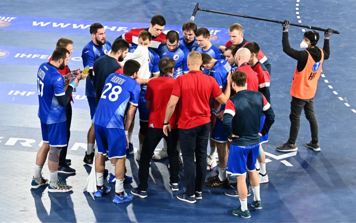 Фото: пресс-служба Федерации гандбола России