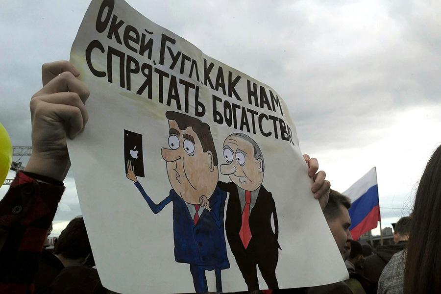 Фото:lerapyankova99 / Twitter