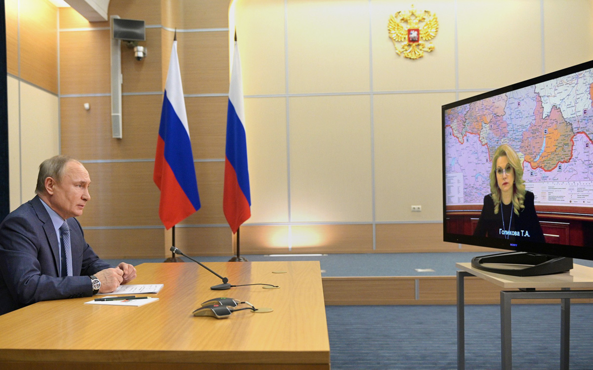 Рабочая встреча Владимира Путина иТатьяныГоликовой