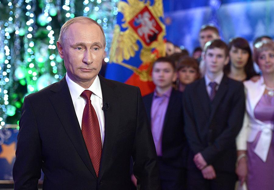 Группировка стала известна в конце 2013 года, после тогокак на ее сайте был опубликован текст новогоднего обращения президента России Владимира Путина за несколько часов до началатрансляции.