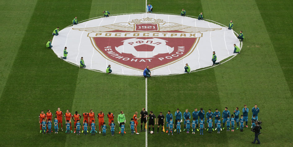 «Россгострах» перестанет быть спонсором чемпионата России по футболу