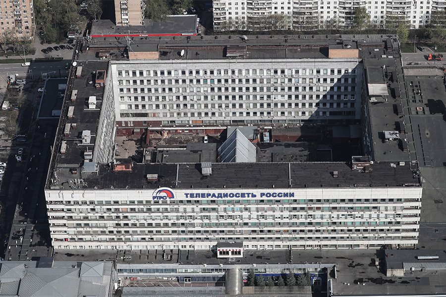 Здание компании «Российская телевизионная и радиовещательная сеть»