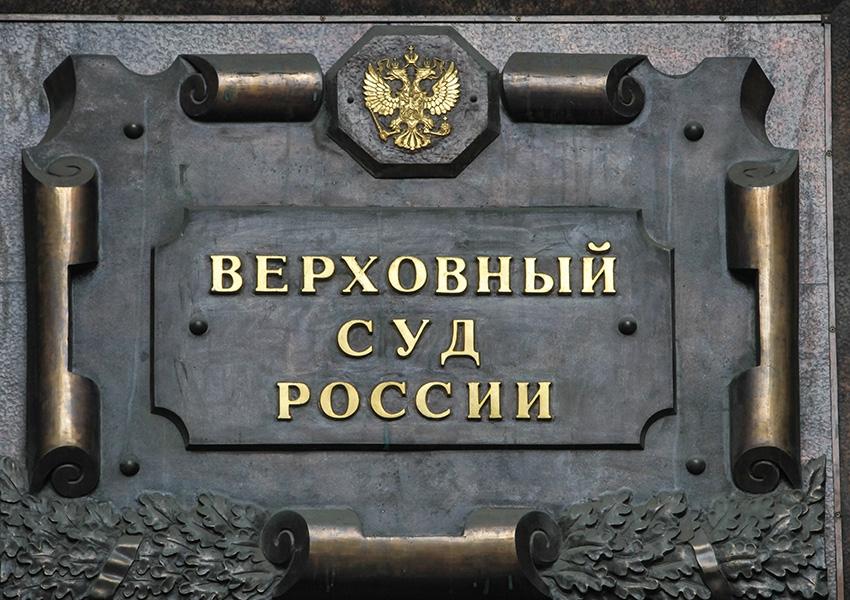 Фото: ТАСС/ Георгий Андреев