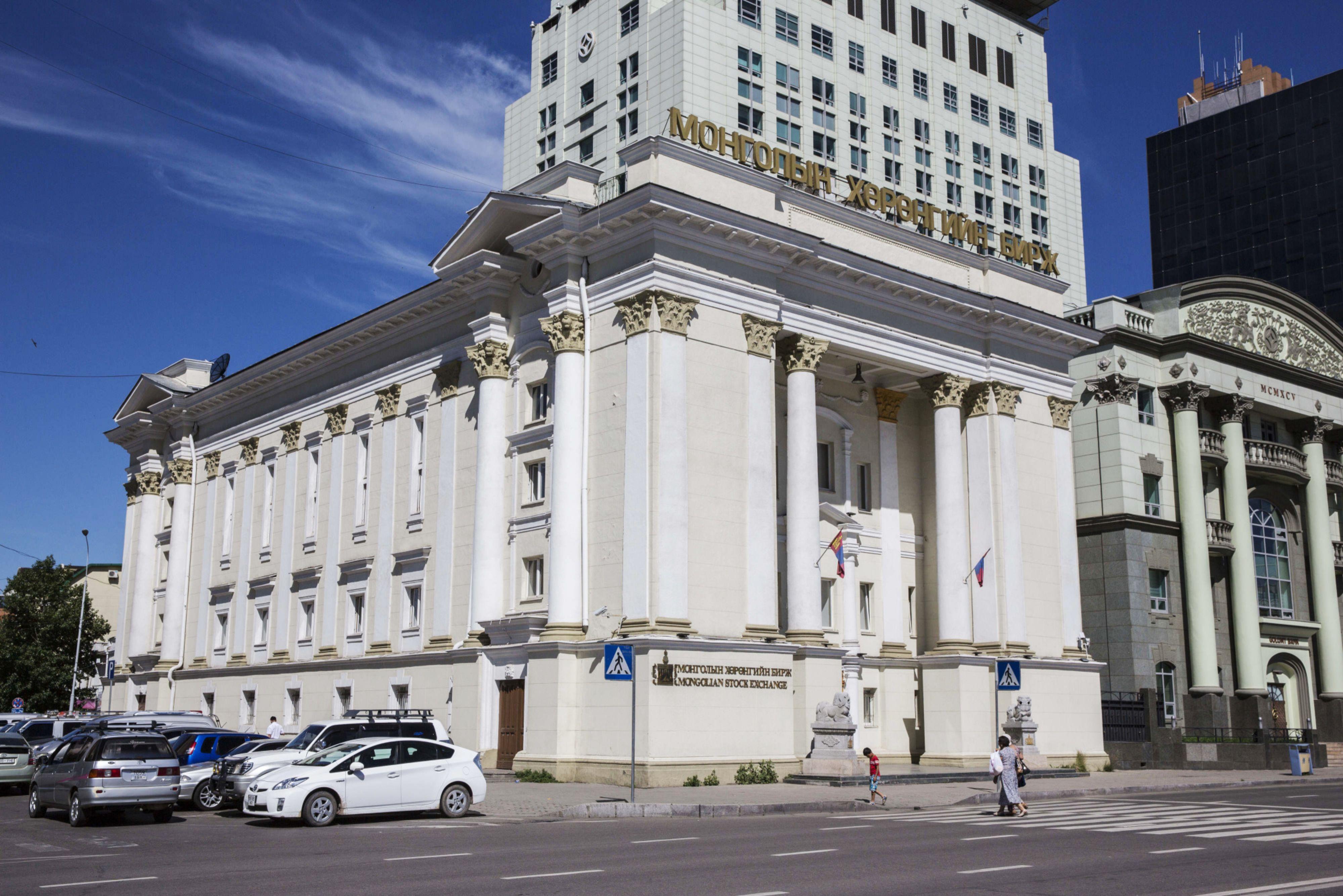 Монгольская фондовая биржа