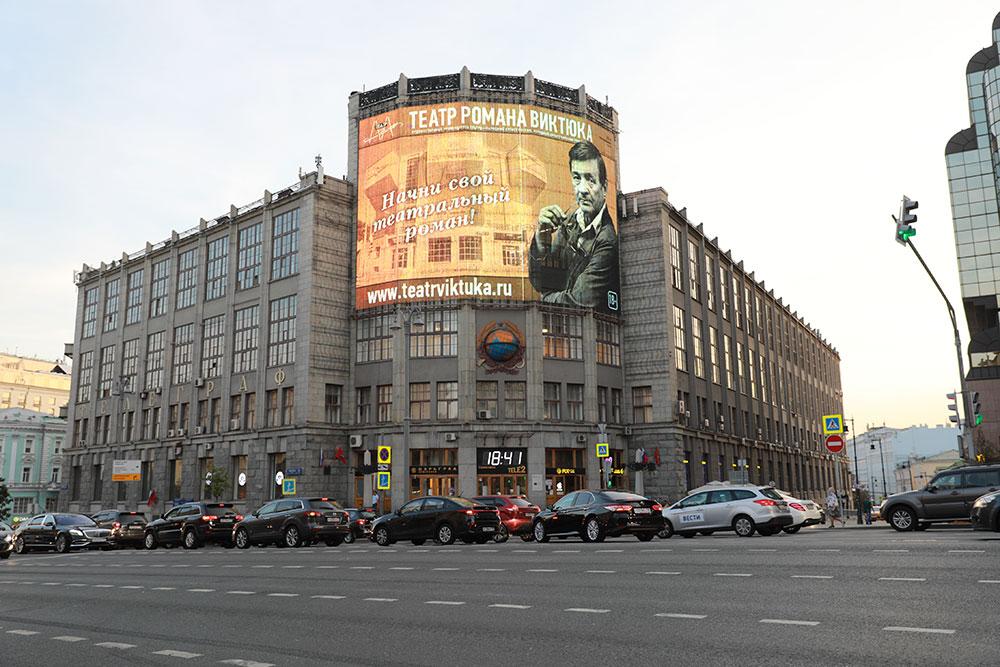 Здание Центрального телеграфа. Наши дни