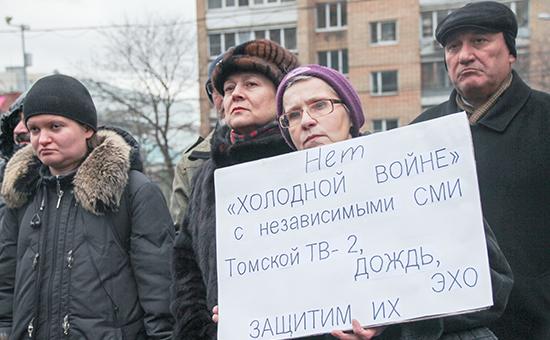 Митинг в поддержку томской телекомпании ТВ-2 в Москве