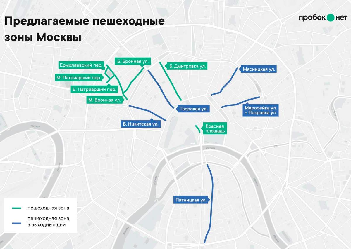 <p>Какие улицы в Москве предлагают закрывать для автомобилей на выходные дни: Тверская, Мясницкая, Маросейка, Покровка, Большая Никитская, Пятницкая.</p>  <p></p>