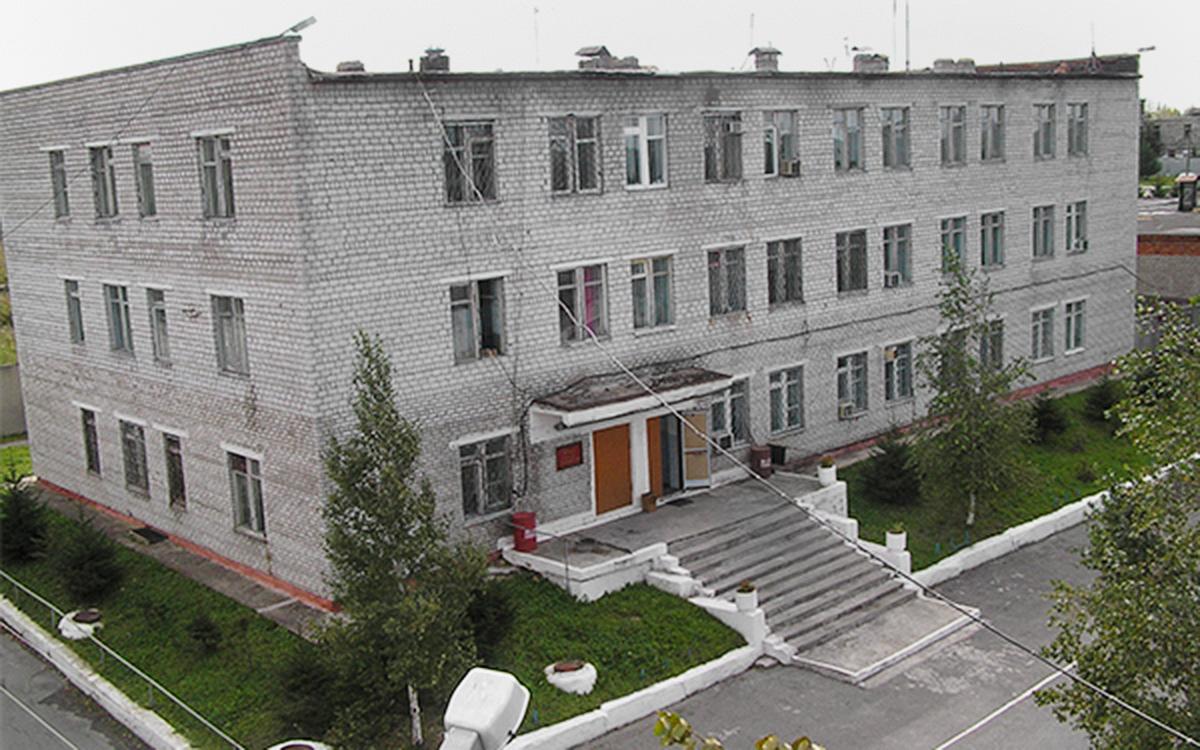 Исправительная колония № 14 УФСИН России по Хабаровскому краю
