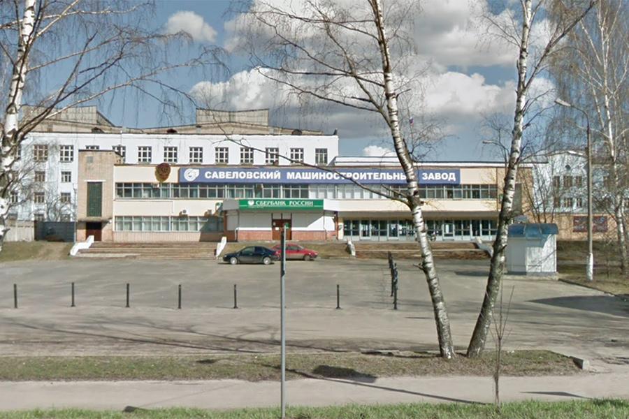 Здание СМЗ