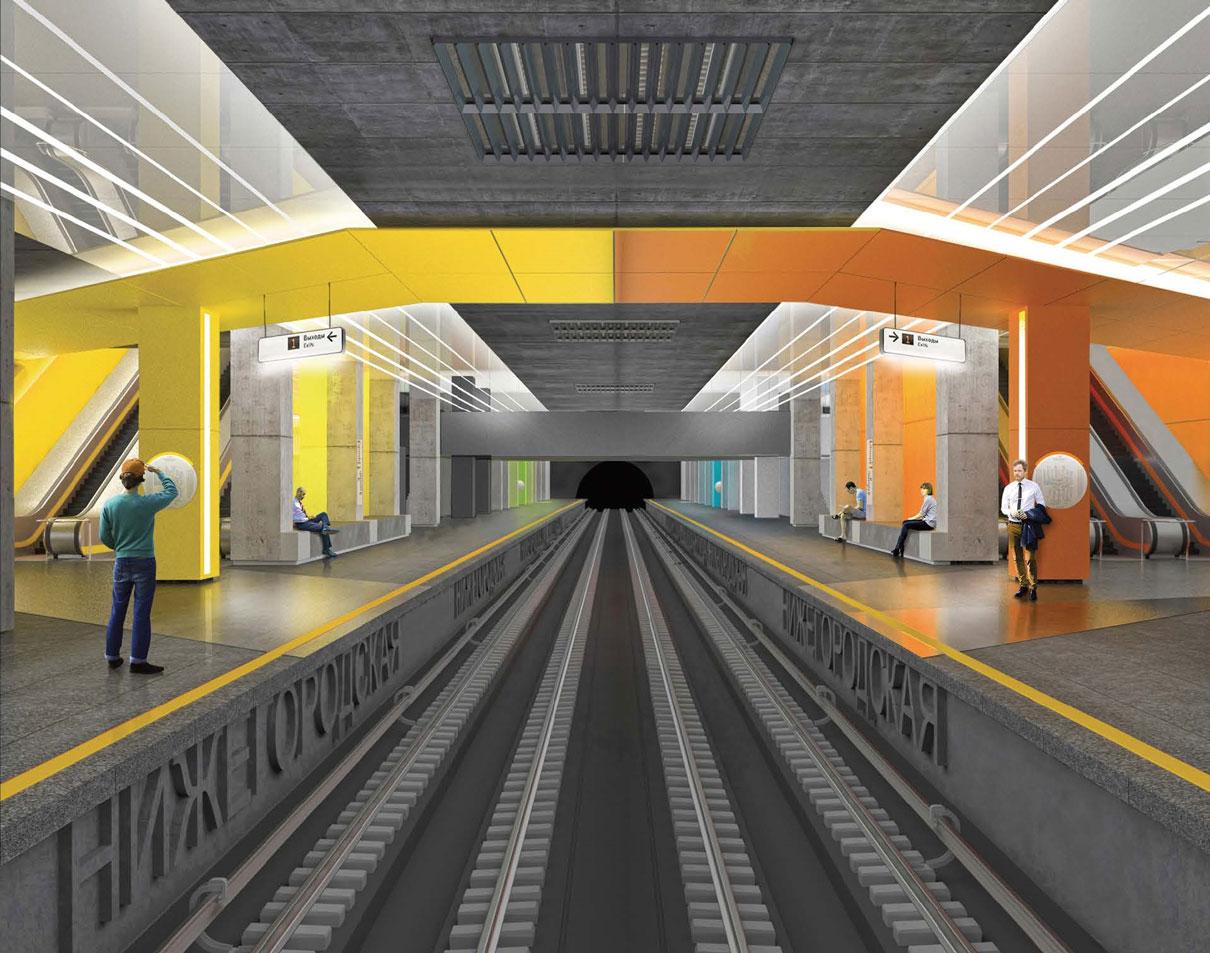 Расположение: между улицей Верхняя Хохловка и шоссе Фрезер  Дизайн станции выполнен в концепции игры «Лего»— простые формы и объемные цветные элементы. Стены и карнизы украсит современная графика. Со станции можно будет перейти на БКЛ и Кожуховскую линию метро