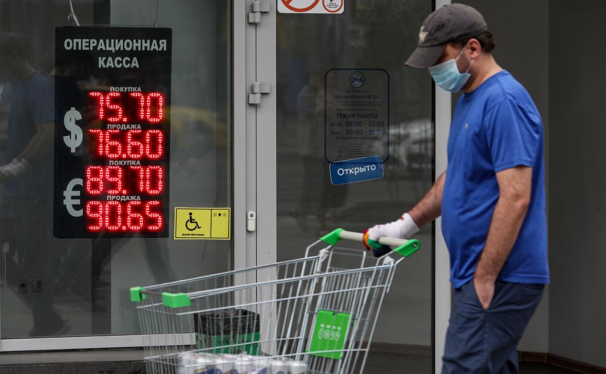 Фото:Иван Юдин / ТАСС