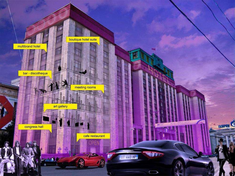 Архитекторы из Urban Design Associates ранее предлагали возвести на месте Госдумы гостиницу
