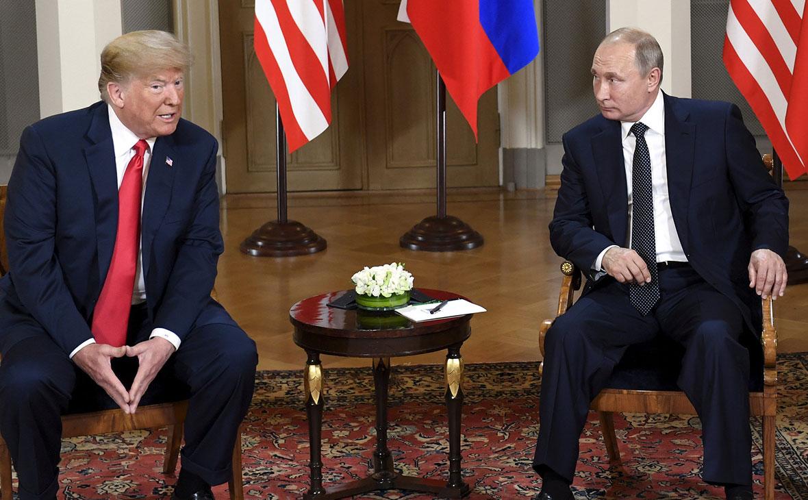 ДональдТрампиВладимир Путин