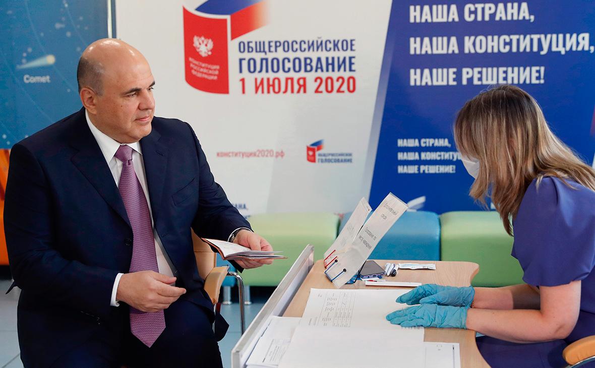 Михаил Мишустин во время голосования по поправкам в Конституцию РФ