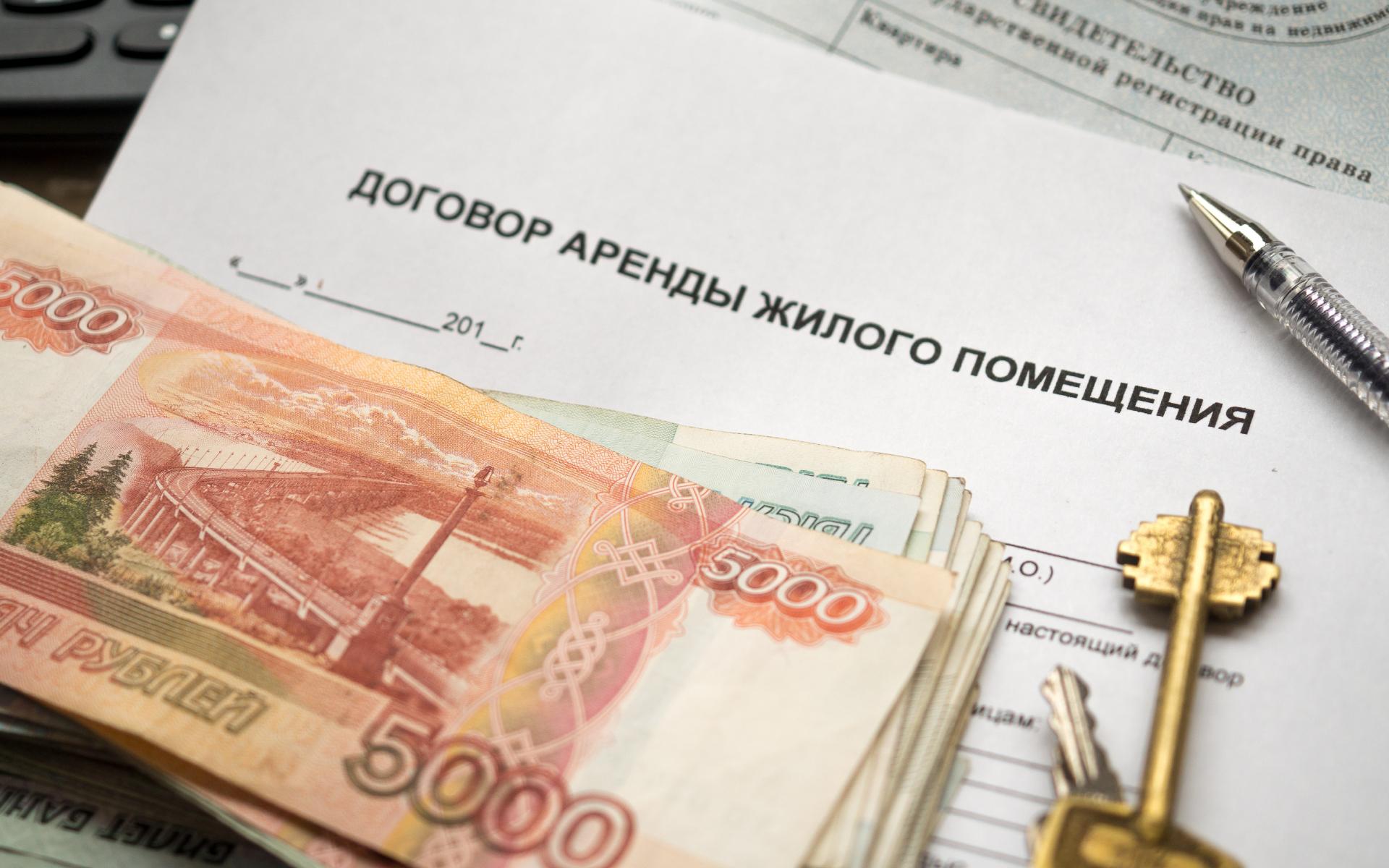 Рынок арендного жилья в Москвы вернулся к допандемийным значениям по уровню спроса и цен