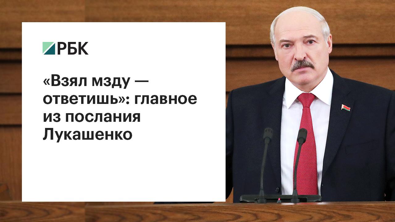 Видео:Беларусь 24