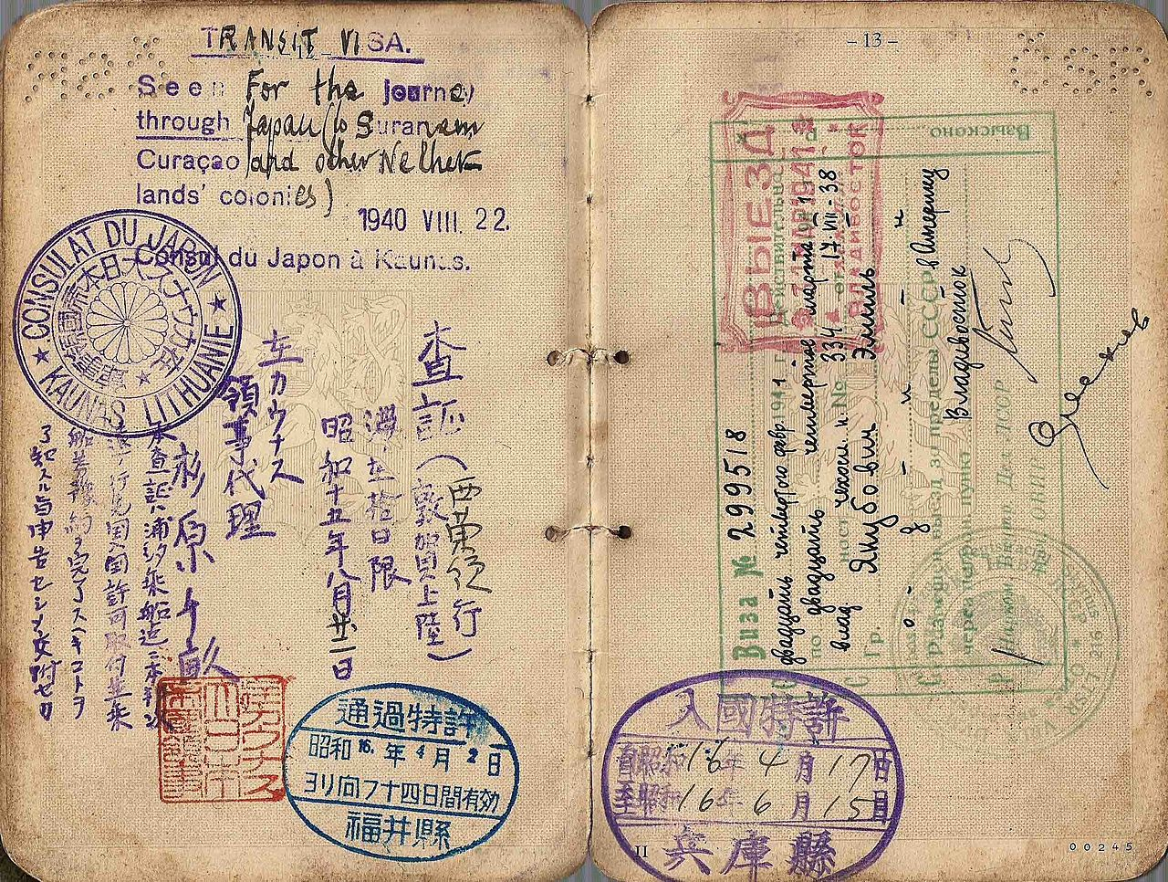 Транзитная виза, выданная консулом Тиуне Сугихарой
