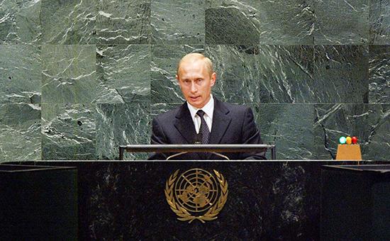 Выступление президента России Владимира Путина на Генассамблее ООН в 2003 году