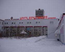 Фото: 11.mchs.gov.ru