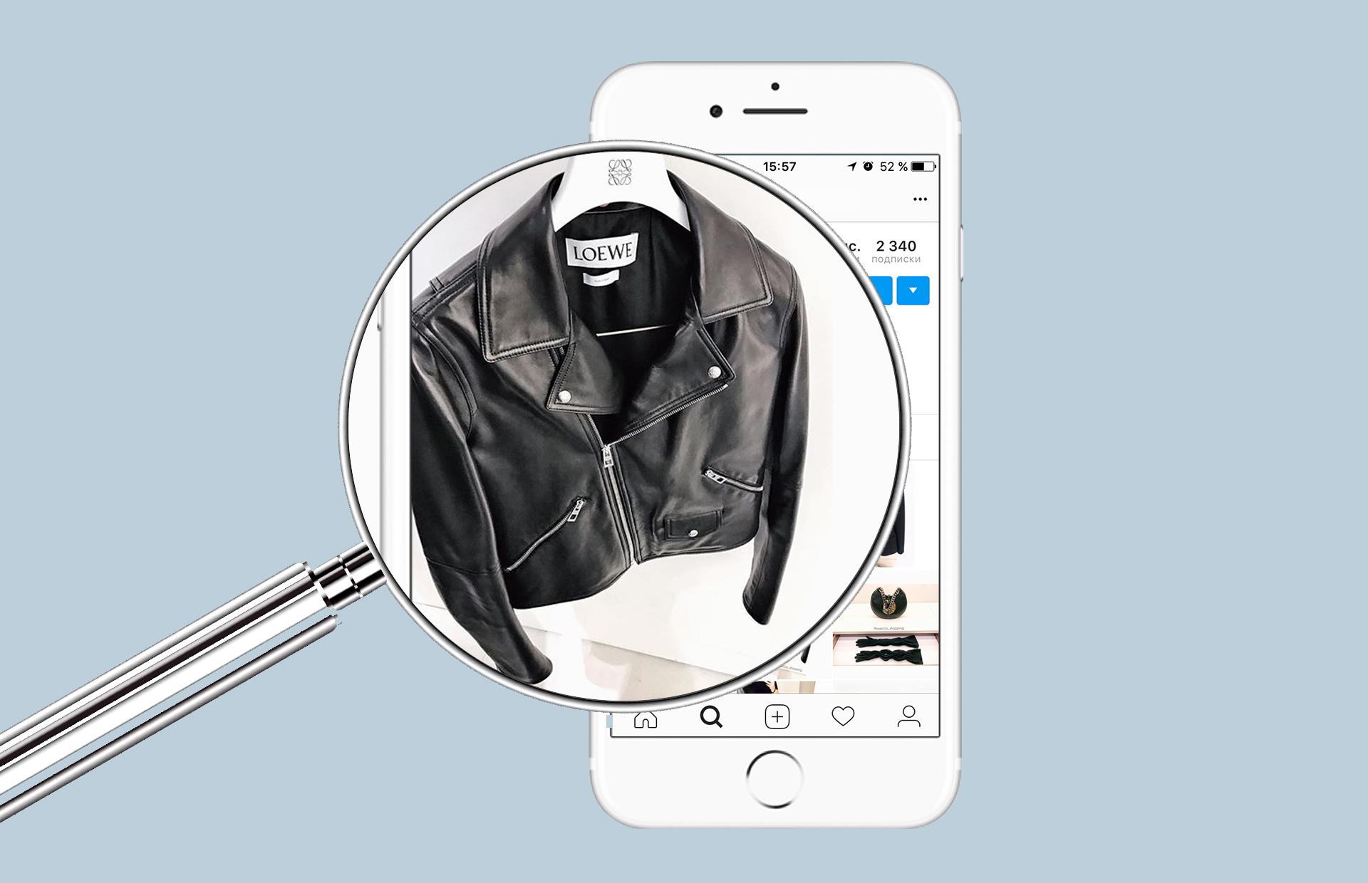 60bd398a600 Покупки в Instagram  как отличить подделку    Мода    РБК Pink