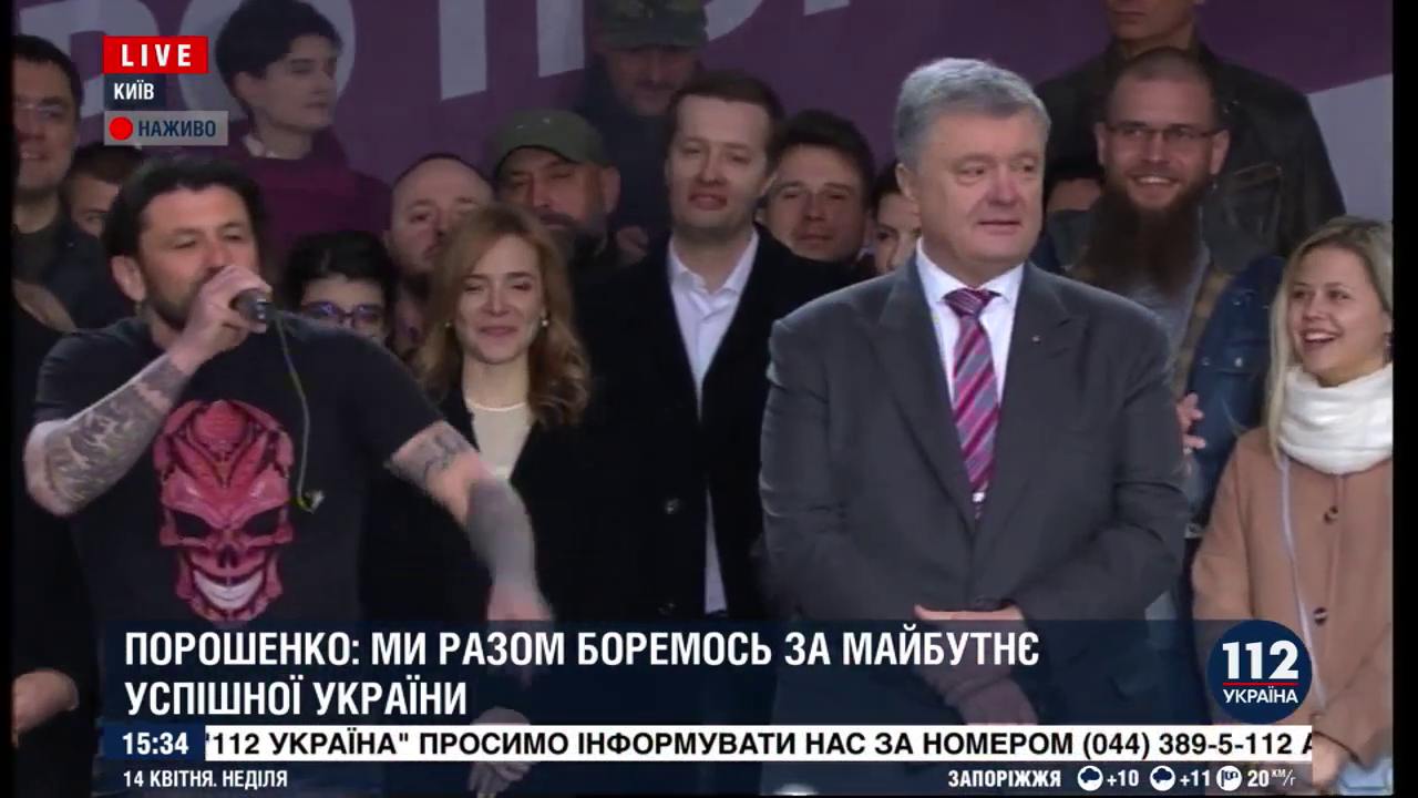 Видео:112 Украина/YouTube