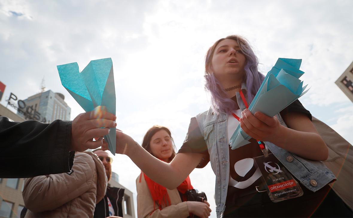 Акция в поддержку Telegram в Москве