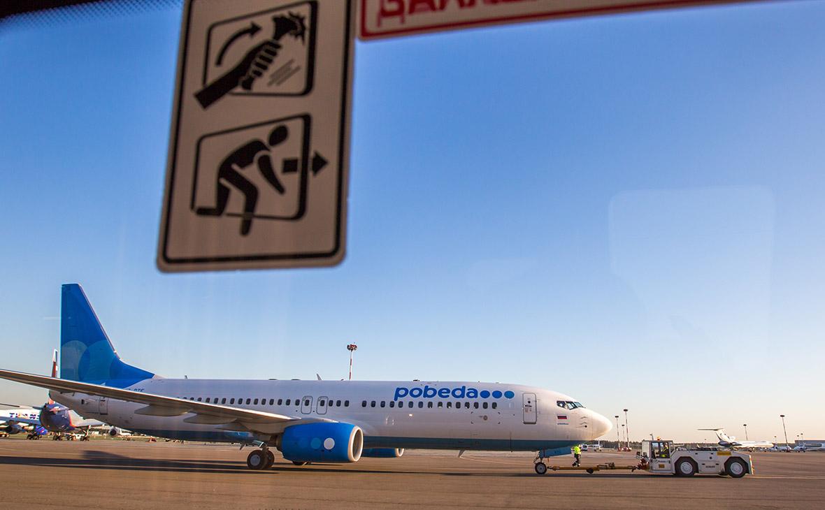 Самолет Boeing 737 авиакомпании «Победа»