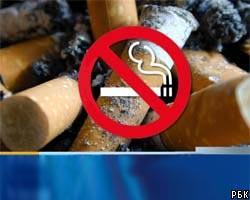 Табачные изделия защита прав потребителей купить оптом электронные сигареты минск