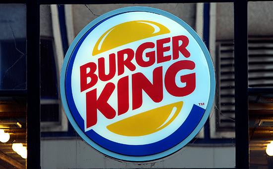 Вывеска Burger King