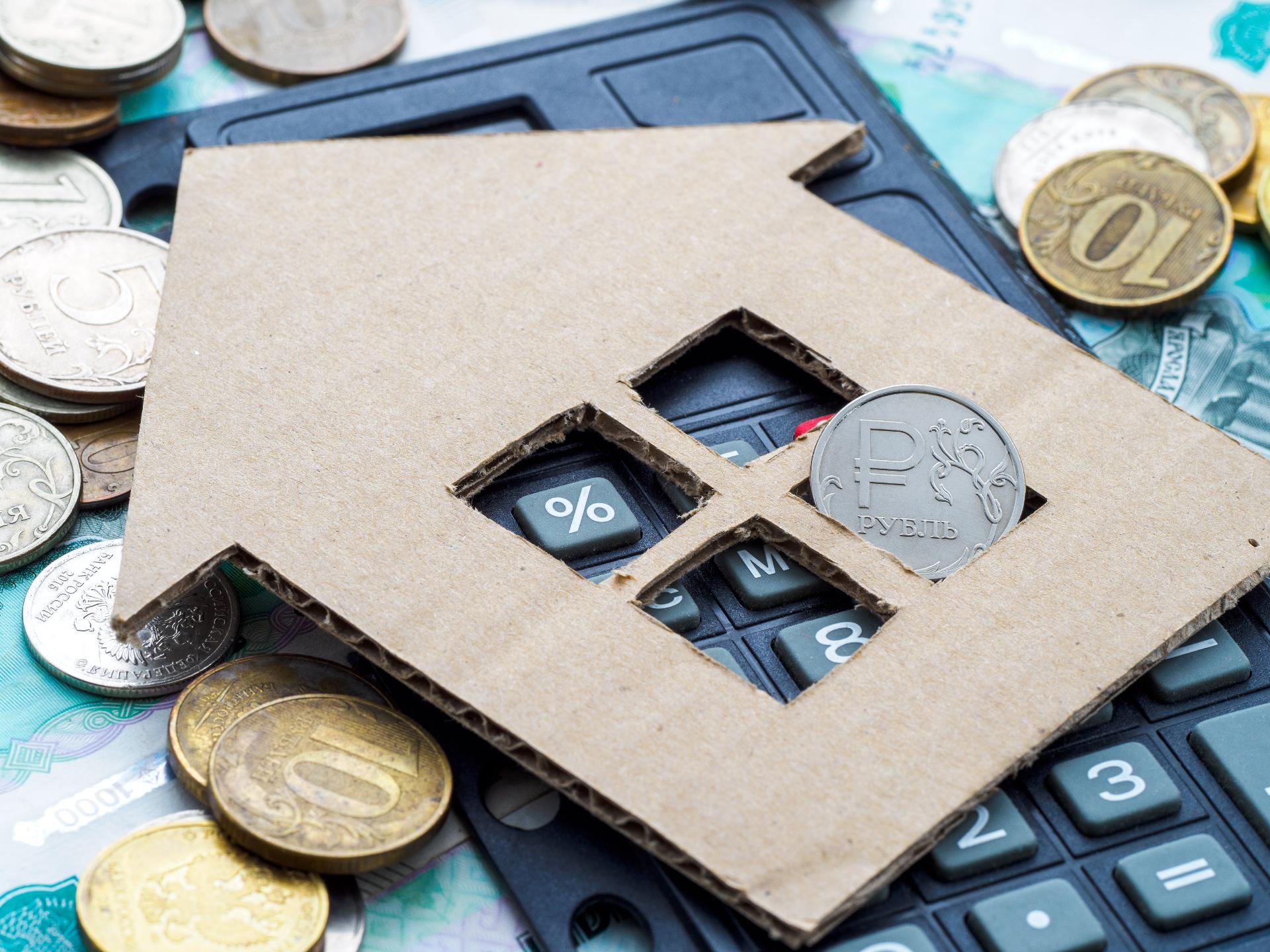 Недвижимость, которая является предметом залога, сохранить в собственности не удастся, как и другое имущество, которое находится в собственности должника (исключение составляет единственное жилье)