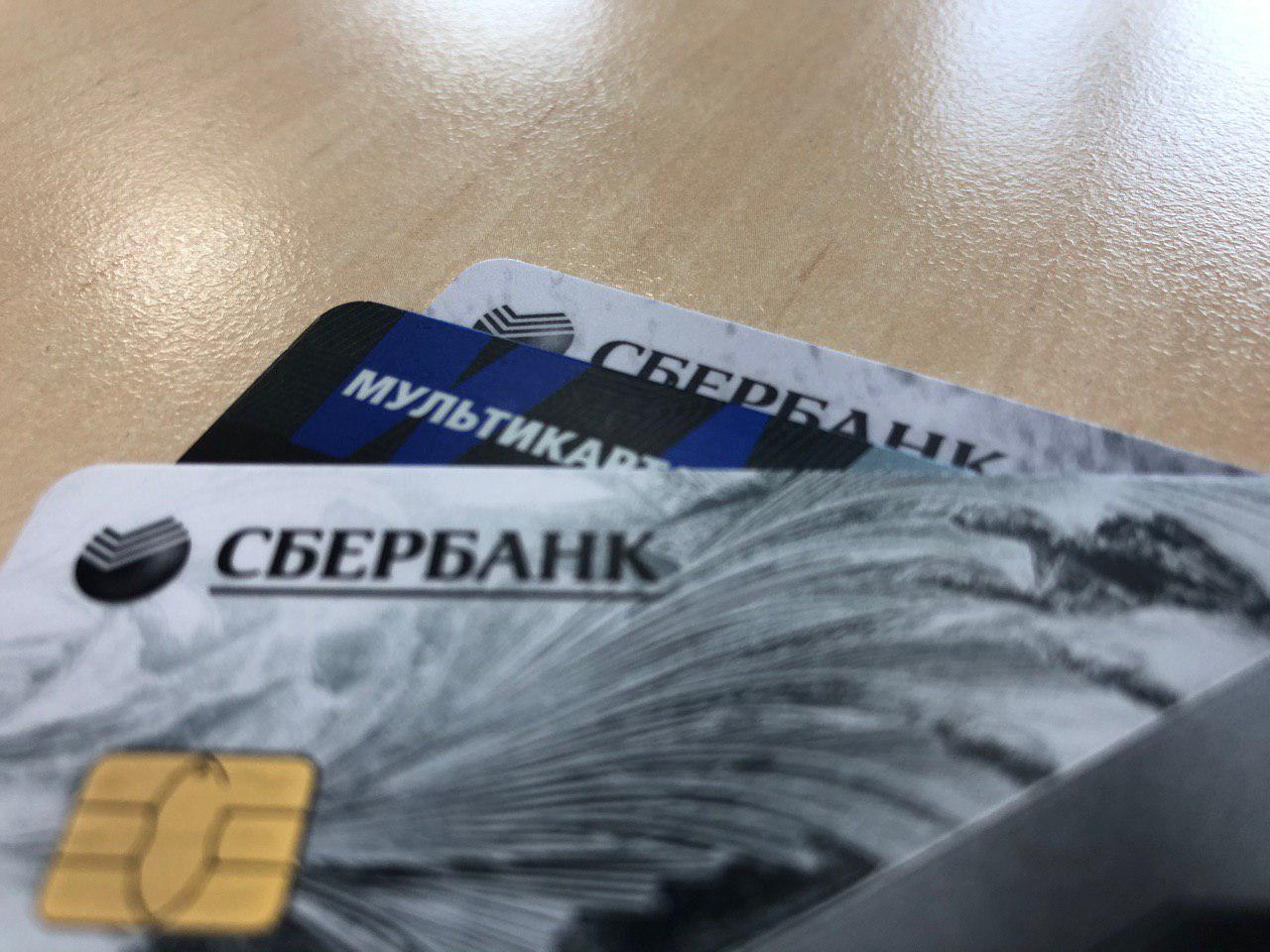 кредит наличными с 21 года казань