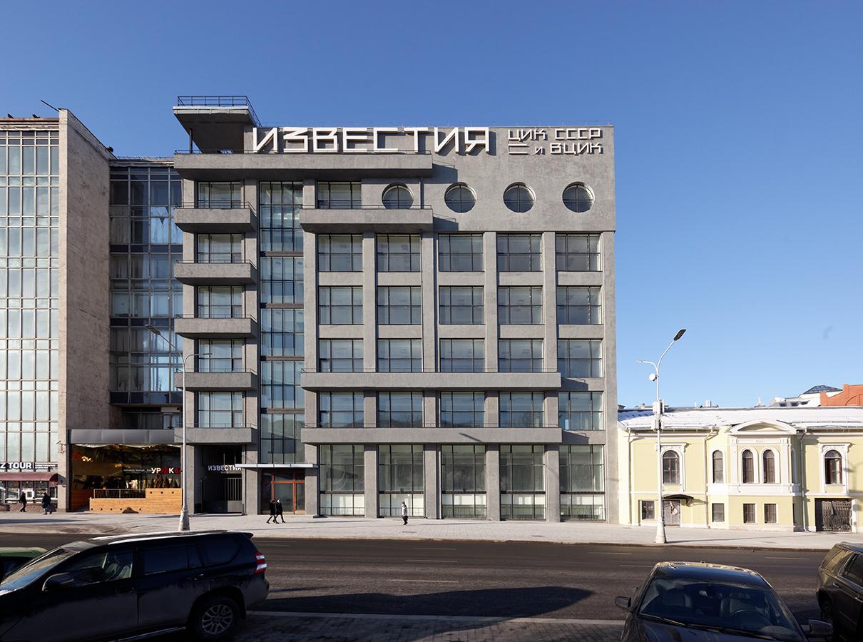 Реставрация здания газеты «Известия» Г. Б. Бархина